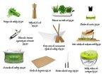 Akcesoria kuchenne do przygotowywania sałatek