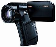 kamery slow motion