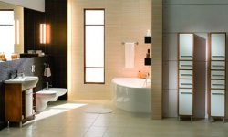 aranżacja łazienki - slider